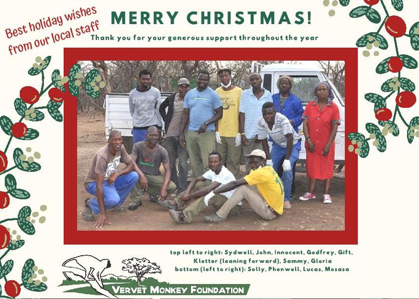 vmf-merry-christmas